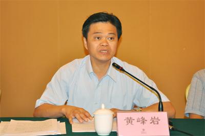 涉嫌严重违纪 江西省畜牧兽医局局长黄峰岩接受调查