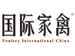 Poultry International China