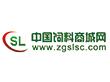 中国饲料商城网