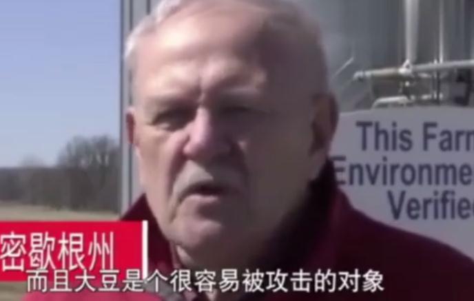 美国农民:怕中国会反击