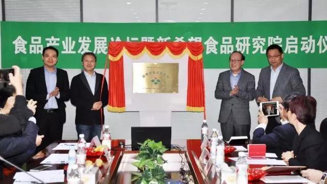 继温氏之后 新希望六和联手南京农大发力肉食品研发