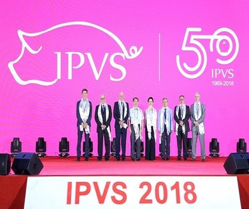 第二十五届国际猪病大会圆满落幕