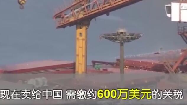 美国大豆船正在卸货 中储粮交税600万美元