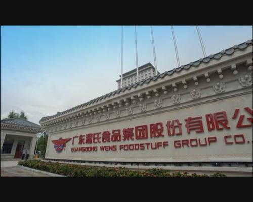 天邦股份调整出栏目标,出栏量仍超200万头 温氏猪价上调至7.6元/斤