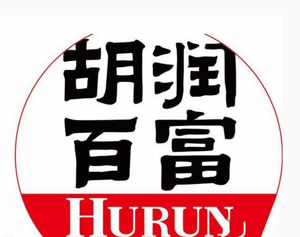 2018胡润百富榜:刘永行、刘永好、秦英林位列农牧富豪前三甲