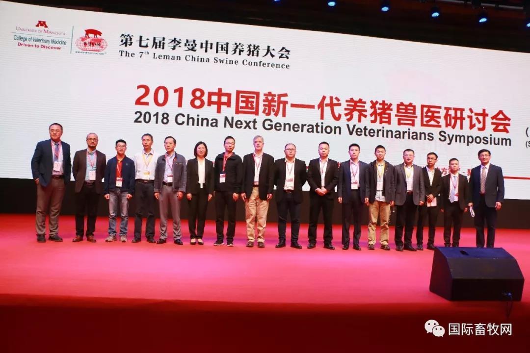 全方位猪业博览 2018李曼中国养猪大会再续新篇章