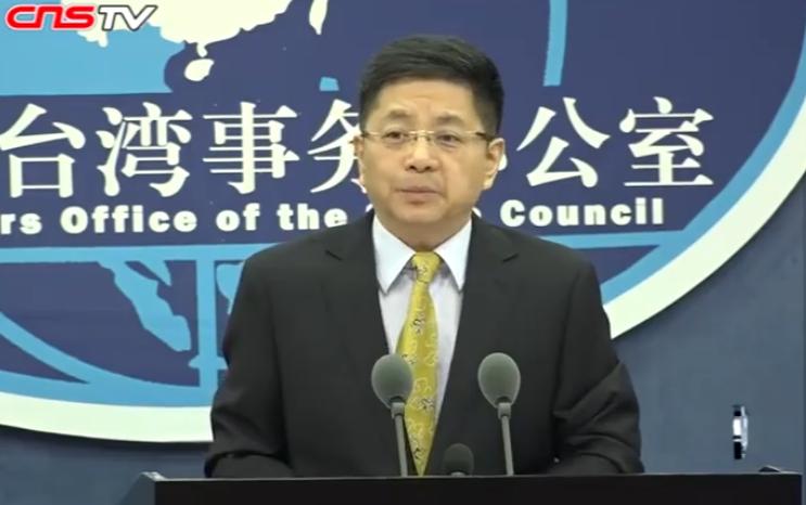 大陆没按规定向台湾通报非洲猪瘟疫情?国台办回应
