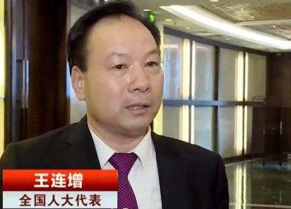 全国人大代表王连增:我国应出台相关政策扶植白羽肉鸡产业