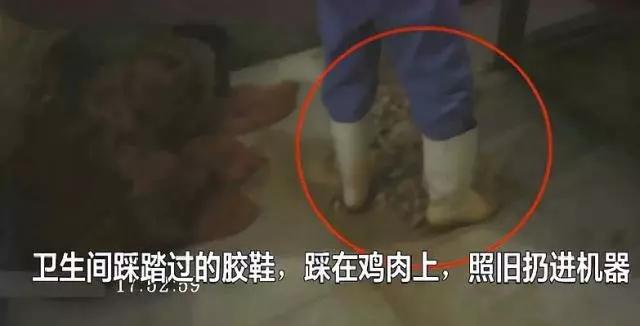 """记者""""卧底""""进炸鸡加工厂:胶鞋踩过鸡肉直接塞进机器"""