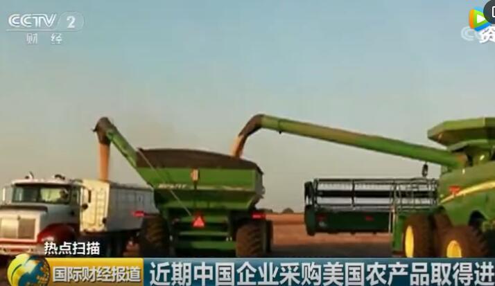中国企业采购美农产品取得进展:数百万吨大豆装船运往中国