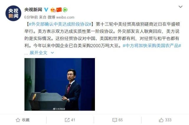 外交部:今年以来中国企业自美采购大豆2000万吨