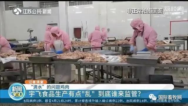 禽肉加工厂用问题鸡肉生产灌肠,到底谁来监管?