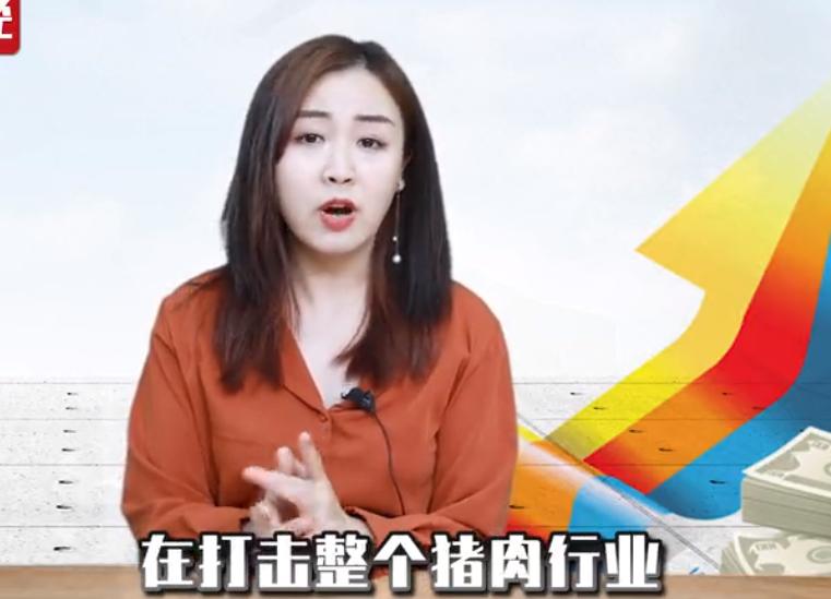 """""""猪王""""温氏掉队,牧原反超发生了什么?"""