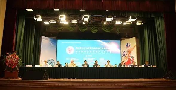第五届中国白羽肉鸡产业发展大会在沈阳成功举办